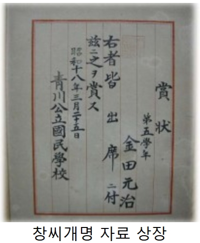 19111026_soushi04