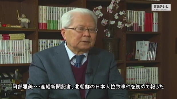 書籍】「メディアは死んでいた」(阿部雅美著)読了【北朝鮮拉致 ...