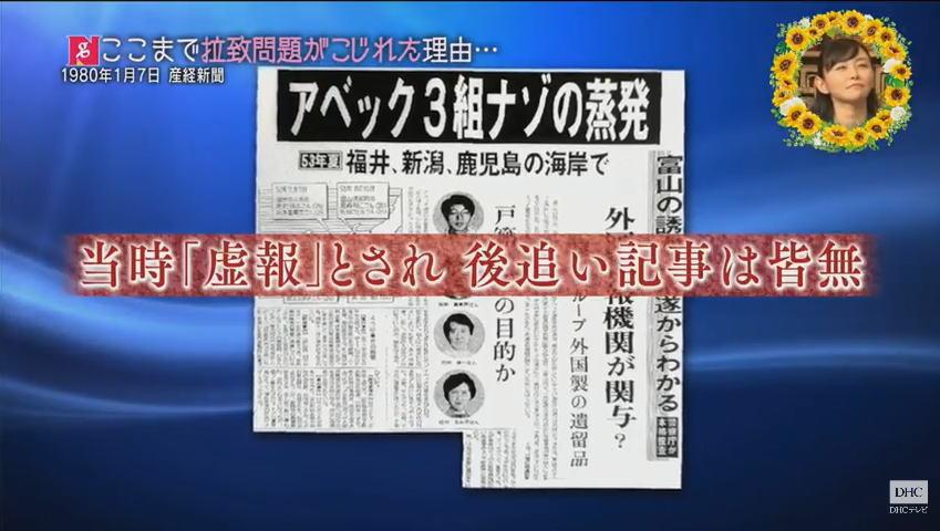 https://daishi100.cocolog-nifty.com/photos/uncategorized/2018/06/19/abduction02.jpg