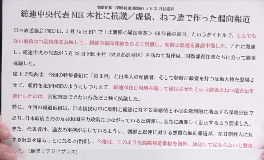 20190531_kikanjigyou01