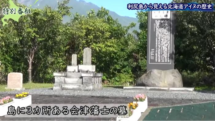 20190715_rishiri02_grave