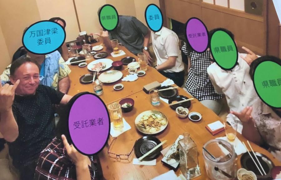 20190524_tamaki