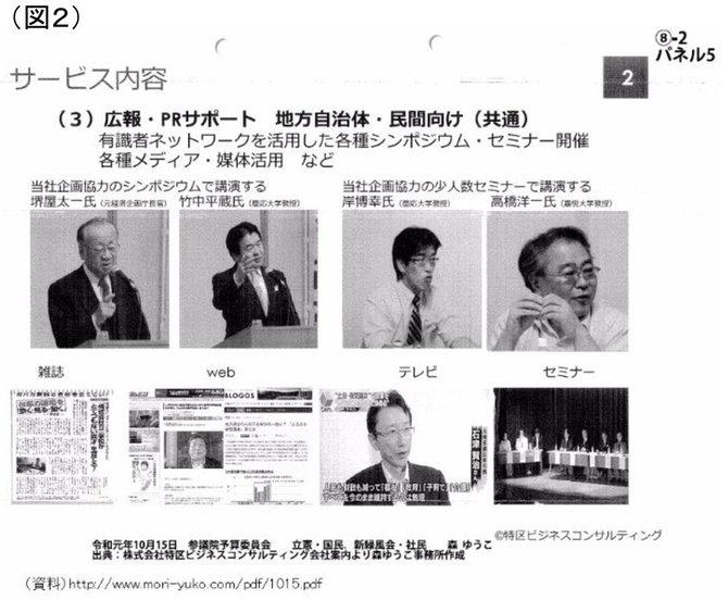20191108_diamond_kishi