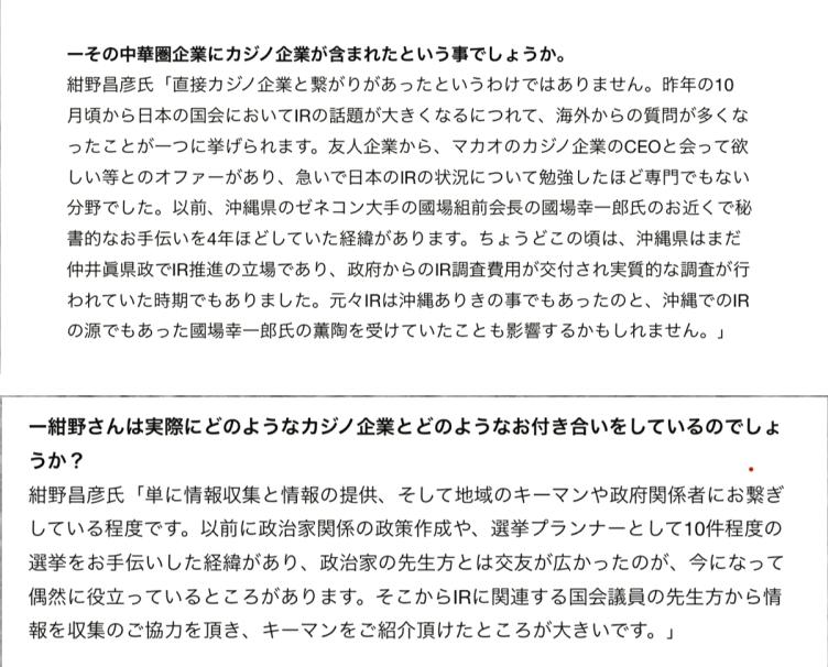 20200110_chsakura_ir