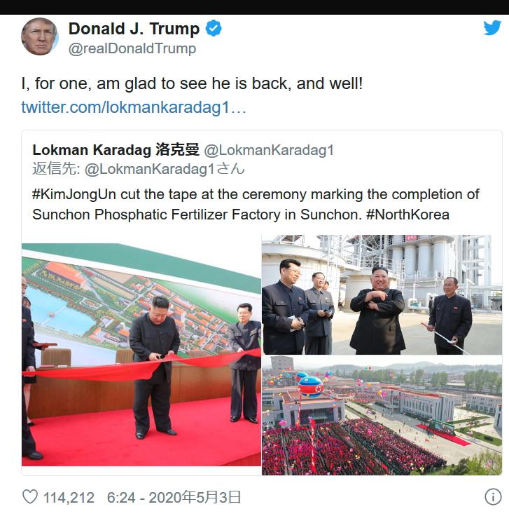 20200503_trump_tweet