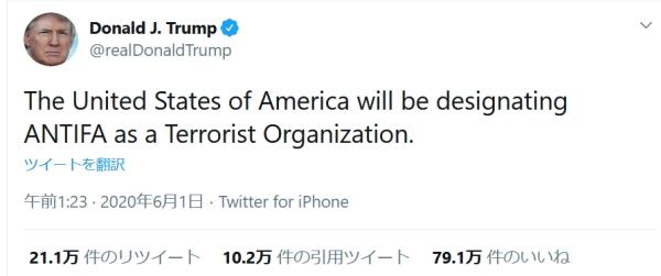 20200601_trump_tweet_antifa