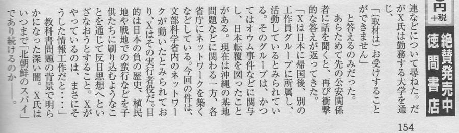 20200730_asagei_kyoukasyo03