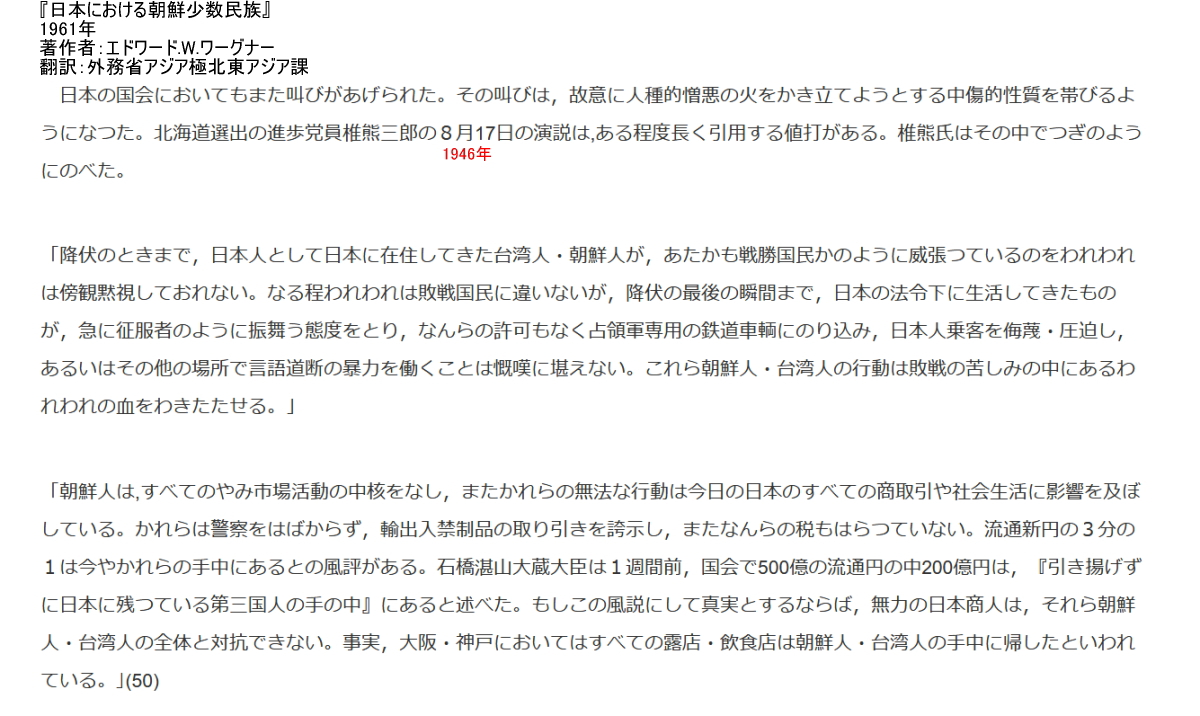 20200822_nhk_hiroshima04