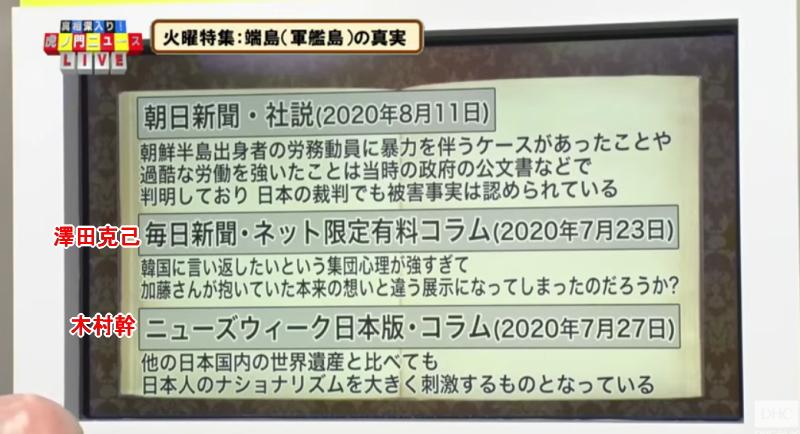 20200901_tora8_gunkanjima04