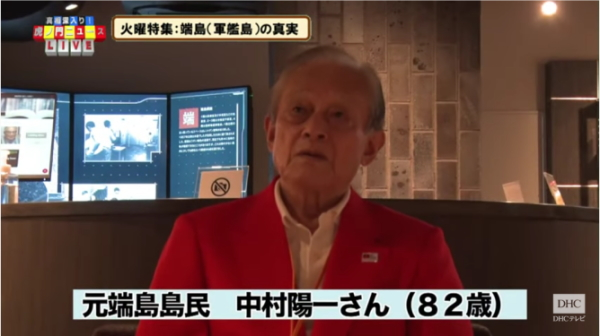 20200901_tora8_gunkanjima05