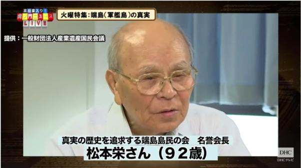 20200901_tora8_gunkanjima11