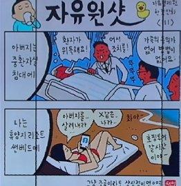 20200905_yun_cartoon