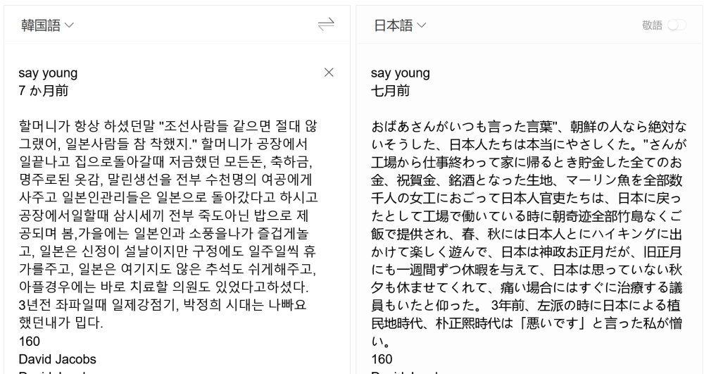 20200905_yun_comment01