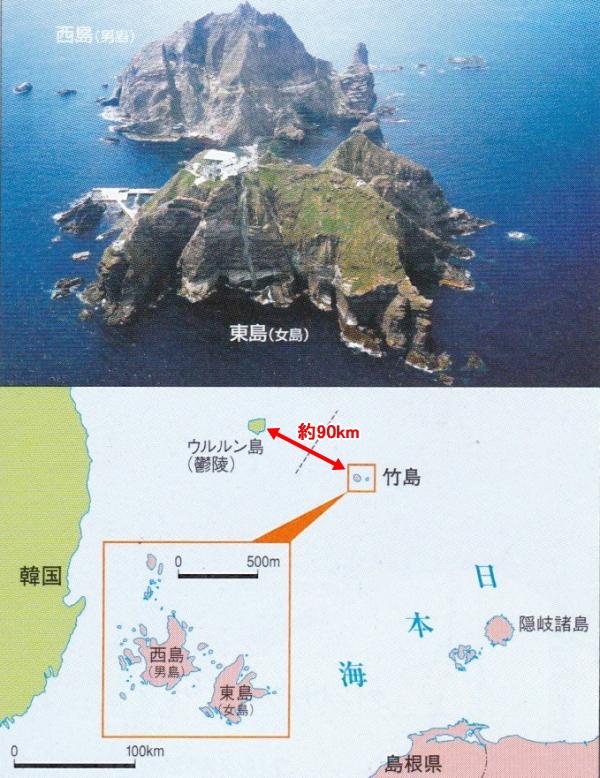 20201101_chosun_takeshima002