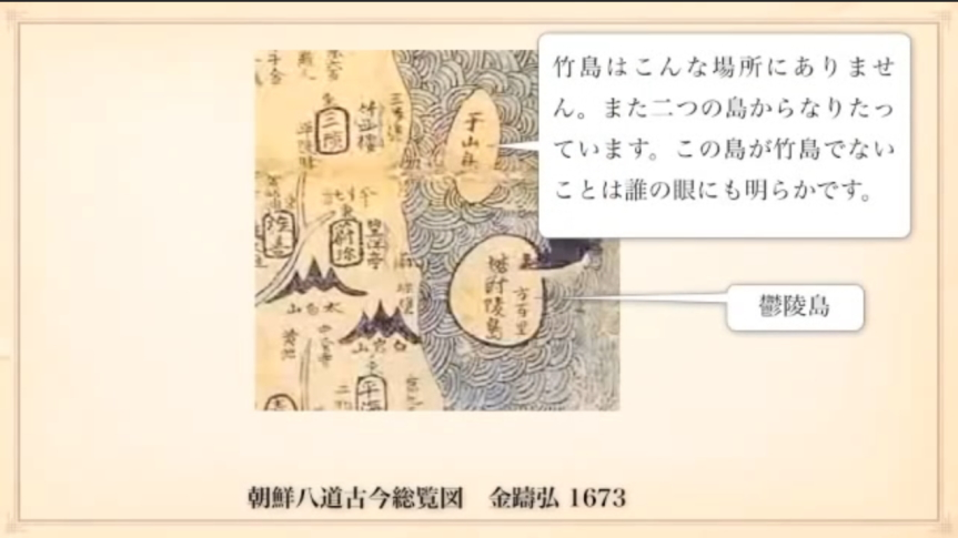 20201101_chosun_takeshima01