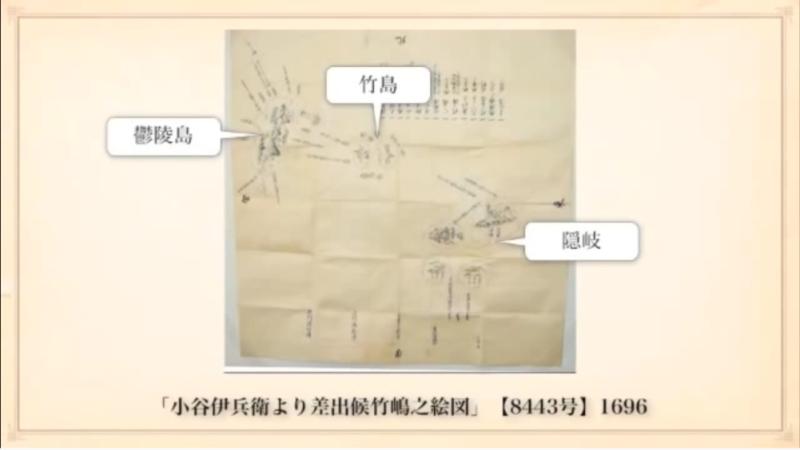 20201101_chosun_takeshima02