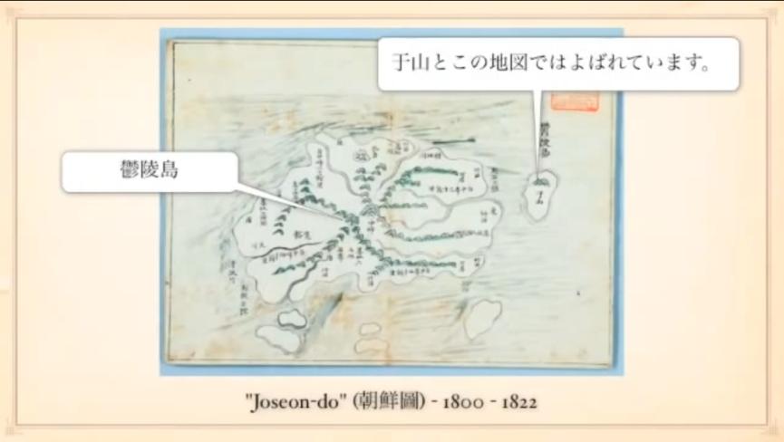 20201101_chosun_takeshima03