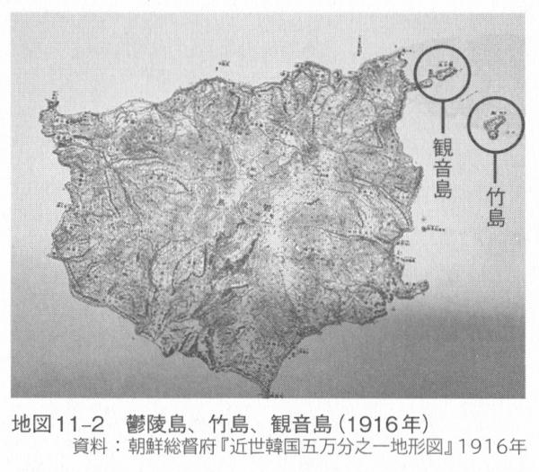 20201101_chosun_takeshima04