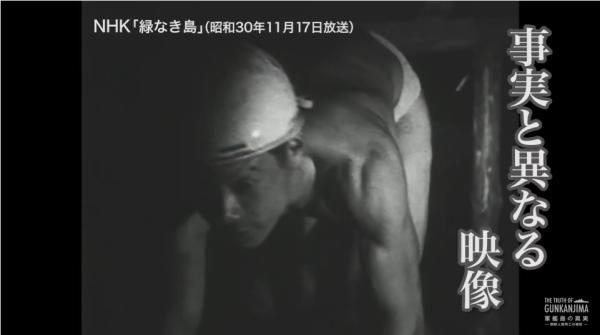 20201117_gunkanjima05