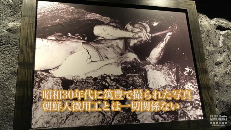 20201120_gunkanjima_nhk01