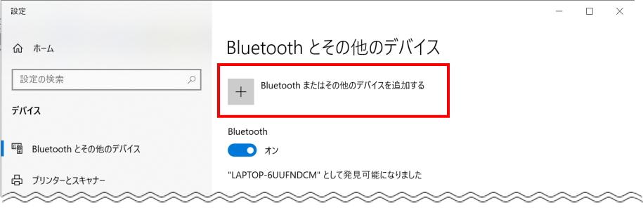 Bluetooth03