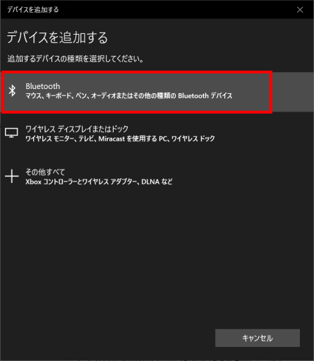 Bluetooth04