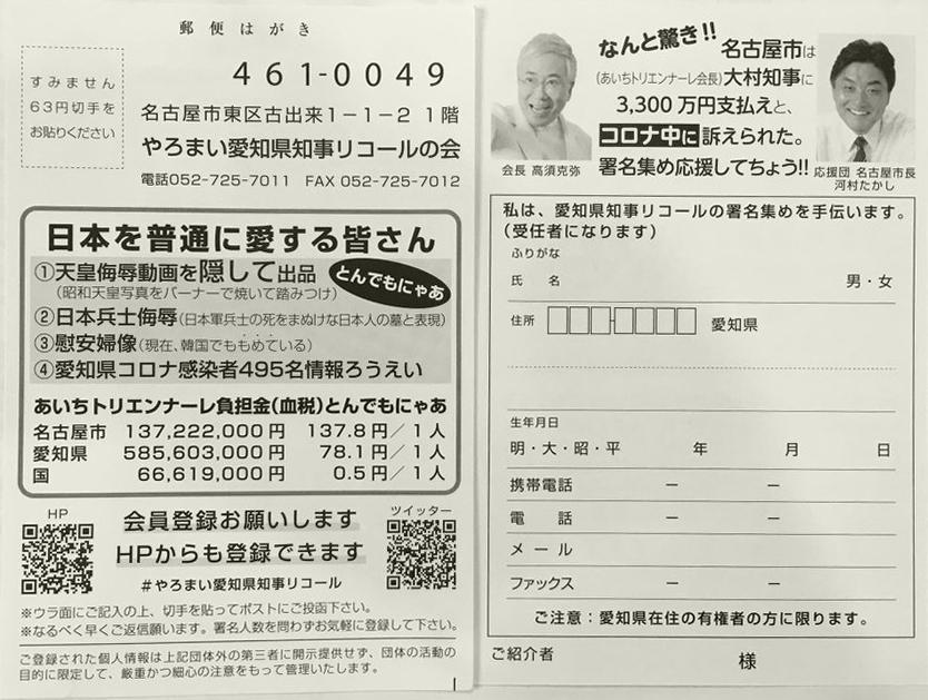 Omura_recall03