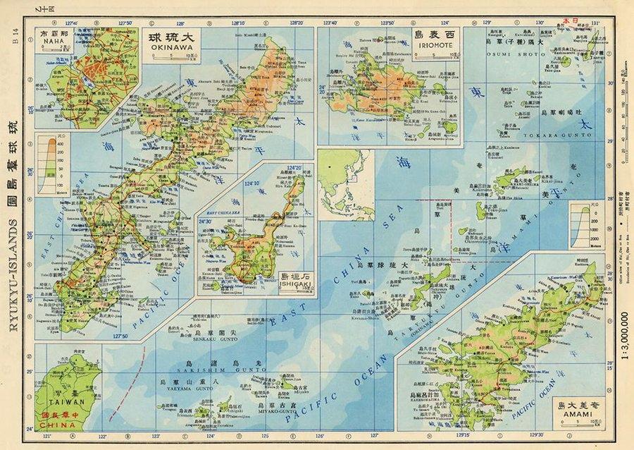Senkaku_taiwan_1965map