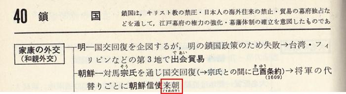 Tsushinshi01